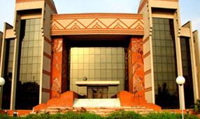 Campus - IIM Calcutta