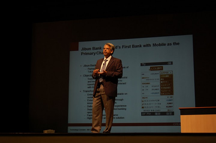 Mr. Vijay Sharma [17th Batch Alumnus] (Executive VP, Oracle FinServices Consulting)